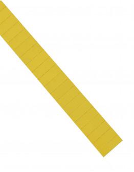 Карточки этикеточные 40x15 желтые Magnetoplan Ferrocard Labels Yellow Set (1286102)
